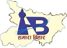 Humara Bihar