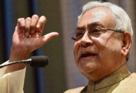 बिहार विधानसभा चुनाव को लेकर आया सर्वे रिपोर्ट, नीतीश कुमार के लिए बड़ा संकेत