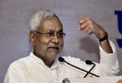 दिल्ली विधानसभा चुनाव में उतरने को तैयार जेडीयू , 23 को पहली जनसभा करेंगे CM नीतीश
