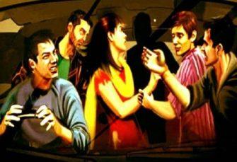 मुजफ्फरपुर में नाबालिग लड़की से चार लोगों ने किया गैंगरेप, सभी आरोपी फरार