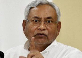 बिहार में जलजमाव को लेकर 8 IAS अधिकारियों का हुआ तबादला