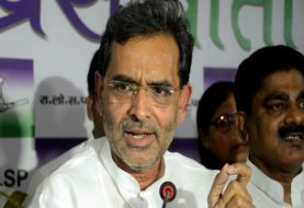 जदयू के बाद अब  RLSP भी झारखंड विधानसभा चुनाव लड़ने के लिए तैयार