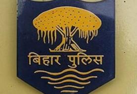 बिहार पुलिस में 4,500 SI और 24,000 कांस्टेबल की होगी बड़ी भर्ती