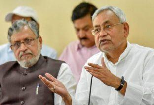 CM नीतीश ने की दक्षिण बिहार में सूखे की स्थिति की समीक्षा, कहा- हर पंचायत में जल्द हो सूखे का आकलन