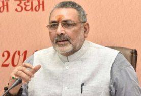 फायर ब्रिगेड गिरिराज सिंह ने सक्रिय राजनीति से संन्यास लेने के दिए संकेत