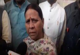 राबड़ी देवी ने सरकार पर साधा निशाना, बाढ़ राहत में पक्षपात का लगाया आरोप