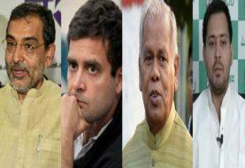 बिहार में महागठबंधन दलों के बीच दरार कायम, मांझी के बाद कांग्रेस के बदले सुर
