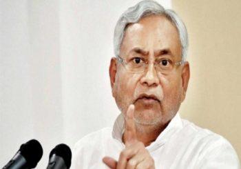 CM नीतीश कुमार ने गुरु पूर्णिमा पर सरकारी छुट्टी की मांग को किया खारिज