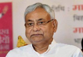 CM नीतीश ने हाई लेवल मीटिंग में लिया बड़ा फैसला, कई अधिकारियों पर गिरा गाज