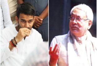 तेजप्रताप ने CM नीतीश पर साधा निशाना, ट्वीट कर कहा- 'राजनीति बाद में कर लेंगे'