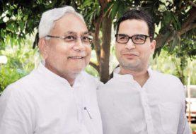 CM नीतीश से मिले प्रशांत किशोर, दे सकते हैं इस्तीफा