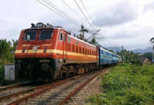 बिहार: रेलवे ने जनवरी तक 22 ट्रेनें की रद्द, देखें प्रभावित ट्रेनों की लिस्ट