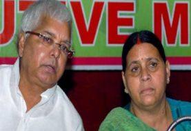 लालू-राबड़ी ने CM नीतीश पर साधा निशाना, कहा- जनता को भ्रमित करने के लिए छलिया लोग कर रहे हैं भुतही बातें