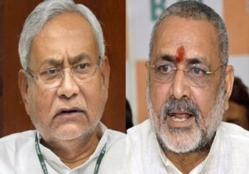 CM नीतीश ने पटना बाढ़ पर बुलाई बैठक, किसी BJP नेता को नहीं किया आमंत्रित