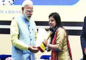 राष्ट्रीय युवा संसद प्रतियोगिता में पटना की बेटी को PM मोदी ने किया सम्मानित
