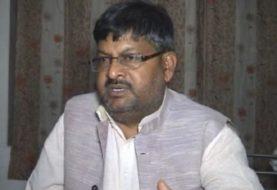 राजद के बागी विधायक बक्सर में पार्टी के लिए खड़ी कर सकते हैं मुसीबत, जानिए पूरा मामला
