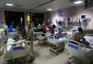 BJP सांसद अजय निषाद ने AES हो रहे बच्चों की मौत के लिए '4 जी' को ठहराया जिम्मेदार