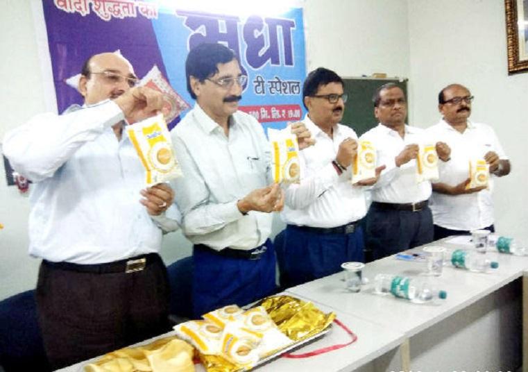 सुधा डेयरी ने बिहार में लॉन्च किया 'चाय स्पेशल दूध', जानें क्या है कीमत?