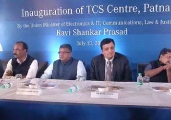 केंद्रीय मंत्री रविशंकर प्रसाद ने बिहार में TCS सेंटर का किया उद्घाटन