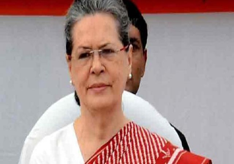 बिहार में सोनिया गांधी के नेतृत्व में क्या कांग्रेस दिखा पाएगी कमाल, जानिए
