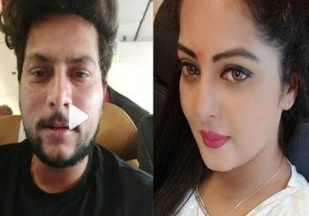 भरतीय क्रिकेटर कुलदीप यादव ने भोजपुरी अभिनेत्री अंजना सिंह को बर्थडे पर किया विश