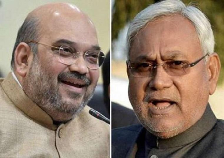 BJP नेता का नीतीश पर हमला, कहा- बीजेपी चला लेगी बिहार, नीतीश छोड़ दे सियासत