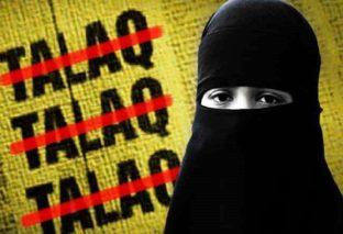 हाजीपुर में मोबाइल पर तीन तलाक, पत्नी ने थाने में FIR दर्ज कराया