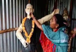 बिहार के इस गांव में भगवान की तरह पूजे जाते हैं PM मोदी, कहलाते हैं 'विकास के देवता'