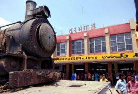 दरभंगा बिहार का पहला रेलवे स्टेशन, जहां मैथिली भाषा में होती हैं गाड़ियों की अनाउंसमेंट