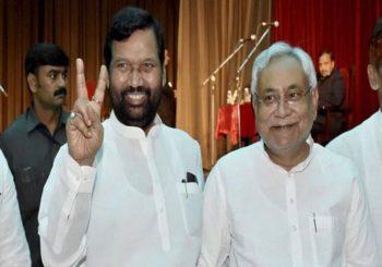 BJP प्रत्यासी स्वीटी सिंह के लिए चुनाव प्रचार में उतरे एनडीए के कई दिग्गज नेता