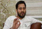 तेजस्वी यादव ने CM नीतीश को बता दिया गिरगिट, सियासी गलियारों में मचा बवाल
