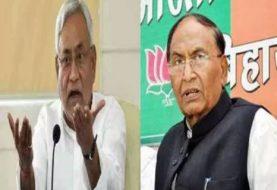 सीपी ठाकुर का नीतीश सरकार पर आरोप, बीजेपी कार्यकर्ताओं को किया जा रहा है परेशान