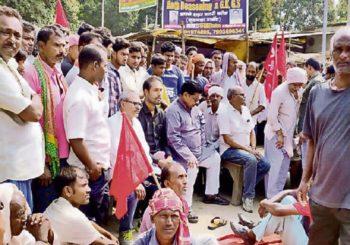 माले नेता की हत्या के विरोध में भोजपुर में चक्का जाम