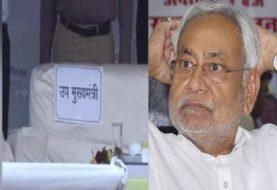 रावण दहन में खाली रही भाजपा नेताओं की कुर्सियां, सुशील मोदी समेत नहीं पहुंचा कोई BJP नेता