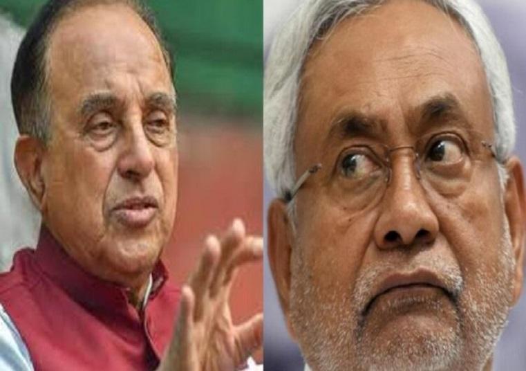 CM नीतीश पर सुब्रमण्यम स्वामी का बड़ा हमला, दे डाली ये नसीहत