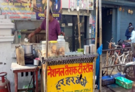 अंतरराष्ट्रीय स्तर के तैराक बनना चाहते थे गोपाल, प्रशासन की लापरवाही के कारण चाय बेचने को हुए मजबूर