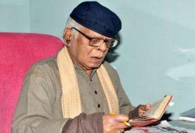 बिहार के महान गणितज्ञ डॉ. वशिष्ठ नारायण सिंह पर बॉलीवुड में बनेगी फिल्म
