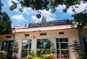 बिहार: महात्मा गांधी केंद्रीय विवि के लिए मिली 102 एकड़ जमीन