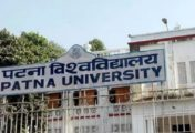 फिर से भिड़े पटना विश्वविद्यालय के छात्र, पुलिस ने लाठीचार्ज का लिया सहारा