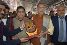 मोतिहारी के बापूधाम स्टेशन पर नि:शुल्क चिकित्सा केंद्र का किया गया उद्घाटन