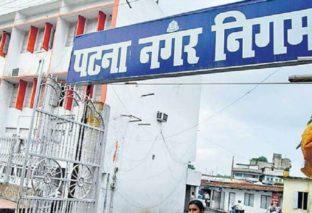 ताले में कैद हैं पटना के करोड़ रुपये से बने मॉड्यूलर शौचालय, लोग खुले में जाने को है मजबूर