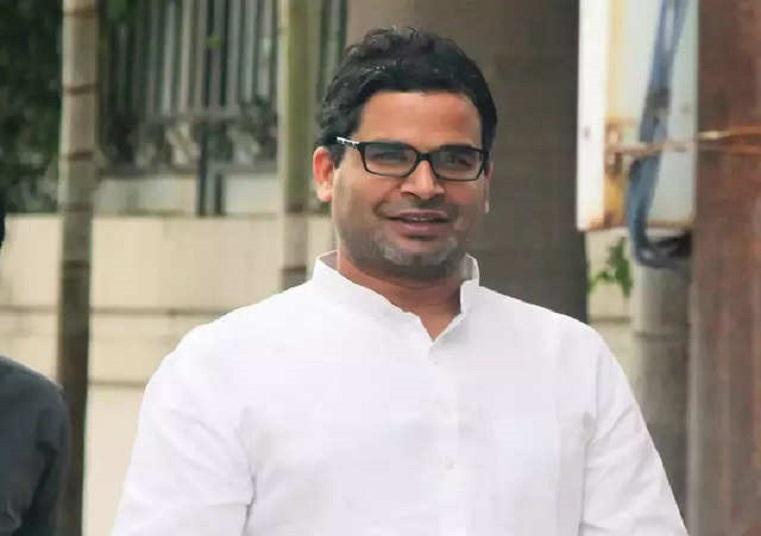 नीतीश कुमार के बाद अब PK ने AAP के लिए लांच किया कैंपेन सांग