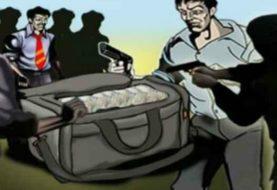 लुटेरों का दुस्साहस, उखाड़ ले गए ATM मशीन, 16 लाख भरा था कैश