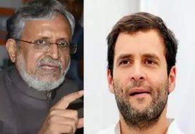 सुशील मोदी का राहुल गांधी पर जोरदार हमला, कही ये बड़ी बात