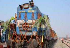 खुशखबरी! सुपौल से सहरसा के लिए बड़ी लाइन पर दौड़ी पहली ट्रेन