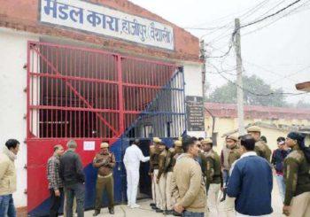 हाजीपुर जेल हत्याकांड: राज्य भर के सभी जेलों में चलाया गया छापेमारी अभियान, आपत्तिजनक समान किए गए बरामद