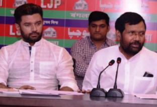 बिहार विधानसभा चुनाव को पर बयानबाजी तेज, LJP ने कोसी के 8 सीट पर चुनाव लड़ने का किया दावा