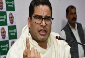 BJP ने पीके के ट्वीट पर किया पलटवार, कहा- वे धंधेबाज हैं, हम उन्हें नेता नहीं मानते