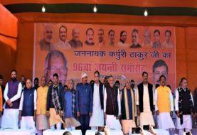 कर्पूरी ठाकुर की जयंती के बहाने BJP ने खेला अति-पिछड़ा कार्ड, डिप्टी CM ने सरकार से की ये बड़ी मांग