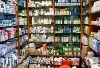 आज से तीन दिनों तक हड़ताल पर रहेंगे बिहार के दवा दुकानदार